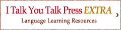 I Talk You Talk Press EXTRA Language Learning Resources