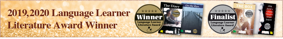 2019 Language Learner Literature Award Winner